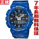 カシオ Gショック Gライド CASIO G-SHOCK G-LIDE 腕時計 メンズ ブルー アナデジ GAX-100MA-2AJF【2016 新作】