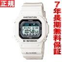 GLX-5600-7JF G-SHOCK カシオ Gショック 腕時計 G-LIDE ホワイト 白 GLX-5600-7JF CASIO G-SHOCK【あす楽対応】【即納…