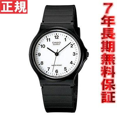カシオ 腕時計 スタンダード MQ-24-7BLLJF CASIO【あす楽対応】【即納可】