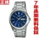 カシオ 腕時計 スタンダード MTP-1239DJ-2AJF CASIO