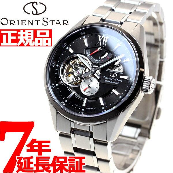【ポイント最大37倍!さらに、クーポンで最大2000円OFF!】オリエントスター ORIENT STAR 自動巻き オートマチック 腕時計 メンズ モダンスケルトン WZ0271DK