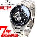 【1000円OFFクーポン!11月20日9時59分まで!】オリエントスター ORIENT STAR 自動巻き オートマチック 腕時計 メンズ…