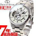 【2000円OFFクーポン!9月19日9時59分まで!】オリエントスター ORIENT STAR 自動巻き オートマチック 腕時計 メンズ モダンスケルトン WZ0281DK【あす楽対応】【即納可】