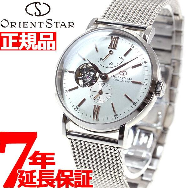 【ポイント最大37倍!さらに、クーポンで最大2000円OFF!】オリエントスター ORIENT STAR 自動巻き オートマチック 腕時計 メンズ クラシックスケルトン WZ0311DK