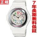 CASIOBaby-G腕時計GemmyDialSeriesカシオベビーGBGA-101-7BJF