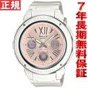BABY-G カシオ ベビーG 時計 レディース 腕時計 ホワイト 白 アナデジ BGA-152-7B2JF