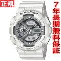 カシオGショック腕時計メンズCASIOG-SHOCKGA-110C-7AJF