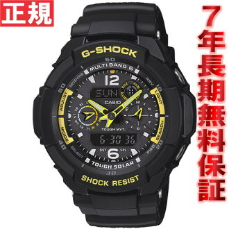 Casio G-Shock G-SHOCK sky cockpit electric wave solar electric wave watch men G-SHOCK SKY COCKPIT GW-3500B-1AJF