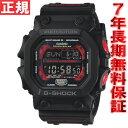 GXW-56-1AJF G-SHOCK 電波 ソーラーカシオ Gショック 腕時計 メンズ GXシリーズ G-SHOCK GXW-56-1AJF