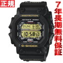 GXW-56-1BJF G-SHOCK カシオ Gショック 電波ソーラー 腕時計 メンズ GXシリーズ G-SHOCK GXW-56-1BJF【あす楽対応】【即納可】