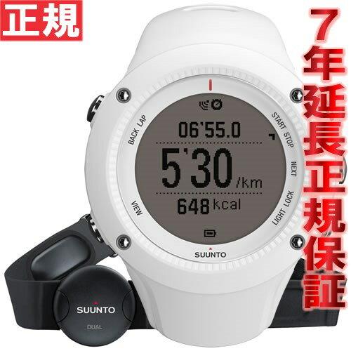 【1000円OFFクーポン!12月21日1時59分まで!】スント アンビット2R HR SUUNTO AMBIT2 R HR ホワイト 腕時計 GPS搭載 ランニングウォッチ SS020658000