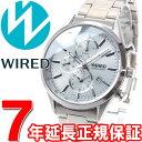 セイコー ワイアード SEIKO WIRED 腕時計 メンズ ニュースタンダードモデル クロノグラフ AGAV120【2016 新作】【あす楽対応】【即納可】
