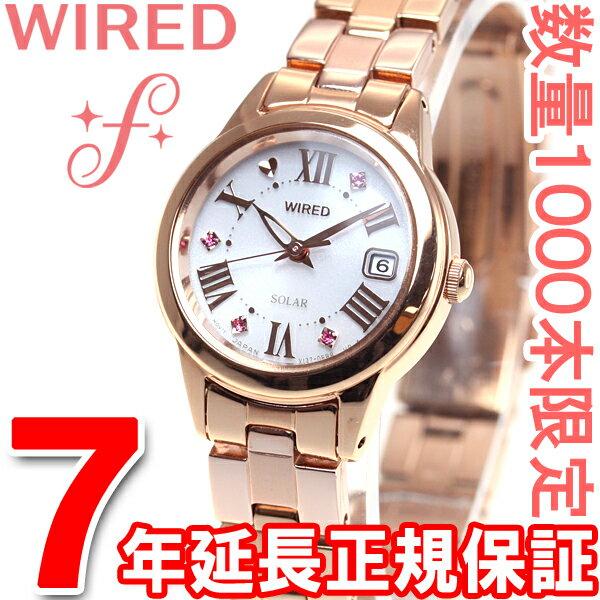 セイコー ワイアードエフ SEIKO WIRED f 限定モデル ソーラー 腕時計 レディース AGED709【あす楽対応】【即納可】