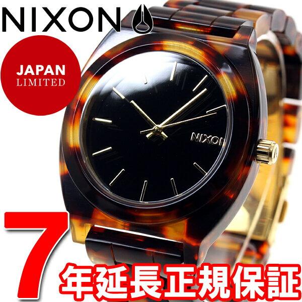 ニクソン NIXON タイムテラーアセテート TIME TELLER ACETATE 限定モデル 腕時計 レディース/メンズ トートイズ/ゴールド NA3272513-00【あす楽対応】【即納可】