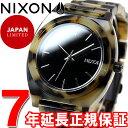 ニクソン NIXON タイムテラーアセテート TIME TELLER ACETATE 限定モデル 腕時計 レディース/メンズ トートイズ/クリーム NA3272514-00