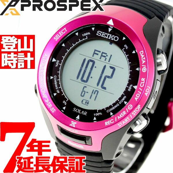 セイコー プロスペックス アルピニスト SEIKO PROSPEX Alpinist Bluetooth搭載 ソーラー 腕時計 メンズ SBEL003【あす楽対応】【即納可】