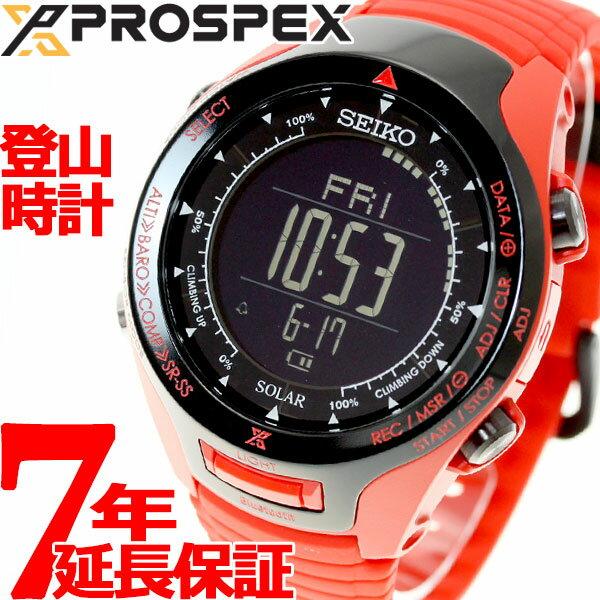 セイコー プロスペックス アルピニスト SEIKO PROSPEX Alpinist Bluetooth搭載 ソーラー 腕時計 メンズ SBEL007