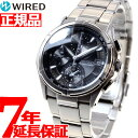 セイコー ワイアード腕時計 SEIKO 時計 WIRED 腕時計 メンズ AGBV139 セイコー ワイアード【あす楽対応】【即納可】