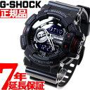 【19日20時~♪店内ポイント最大53倍!26日1時59分まで】G-SHOCK 腕時計 メンズ アナデジ GA-400-1BJF