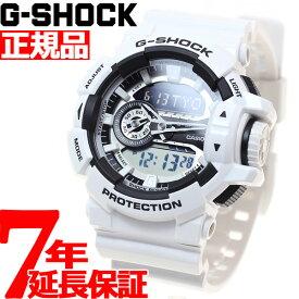 G-SHOCK ホワイト 白 ハイパーカラーズ 腕時計 メンズ アナデジ GA-400-7AJF
