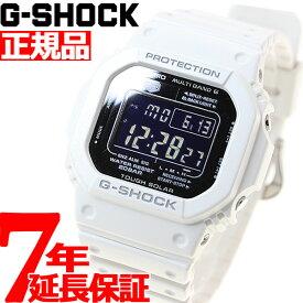 G-SHOCK 電波 ソーラー 電波時計 ホワイト 白 5600 腕時計 メンズ ペアウォッチ デジタル GW-M5610MD-7JF
