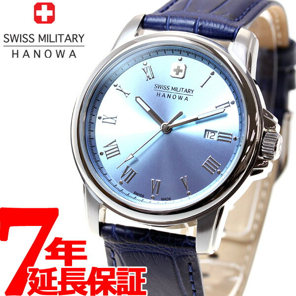 ポイント最大35倍!21日1時59分まで! スイスミリタリー SWISS MILITARY 腕時計 メンズ ローマン ROMAN ML409【あす楽対応】