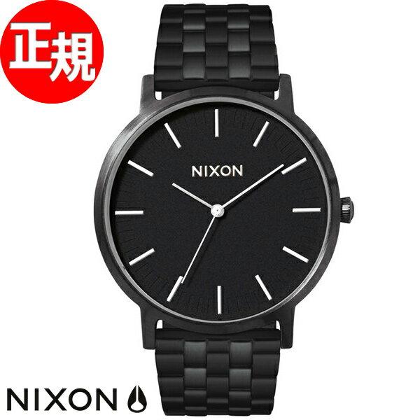 ニクソン NIXON ポーター PORTER 腕時計 メンズ オールブラック/ホワイト NA1057756-00【あす楽対応】【即納可】