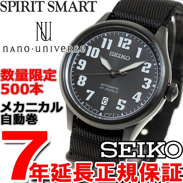 【1000円OFFクーポン!11月27日12時59分まで!】セイコー スピリット スマート SEIKO SPIRIT SMART nano・universe ナノ・ユニバース コラボ 限定モデル 自動巻き メカニカル 腕時計 メンズ SCVE039