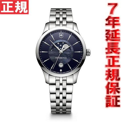 ポイント最大35倍!21日1時59分まで! ビクトリノックス VICTORINOX 腕時計 レディース アライアンス スモール ALLIANCE SMALL ヴィクトリノックス 241752