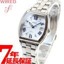 セイコー ワイアード エフ SEIKO WIRED f ソーラー 腕時計 レディース AGED075【あす楽対応】【即納可】