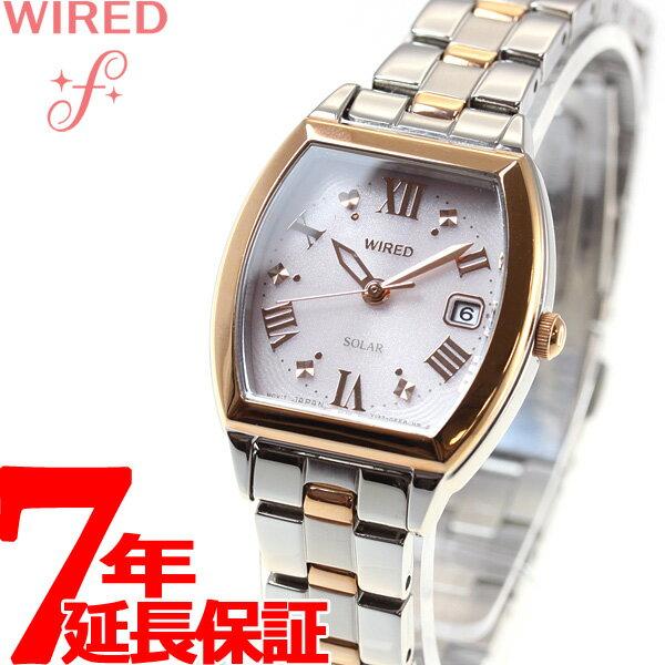 セイコー ワイアード エフ SEIKO WIRED f ソーラー 腕時計 レディース AGED076【あす楽対応】【即納可】
