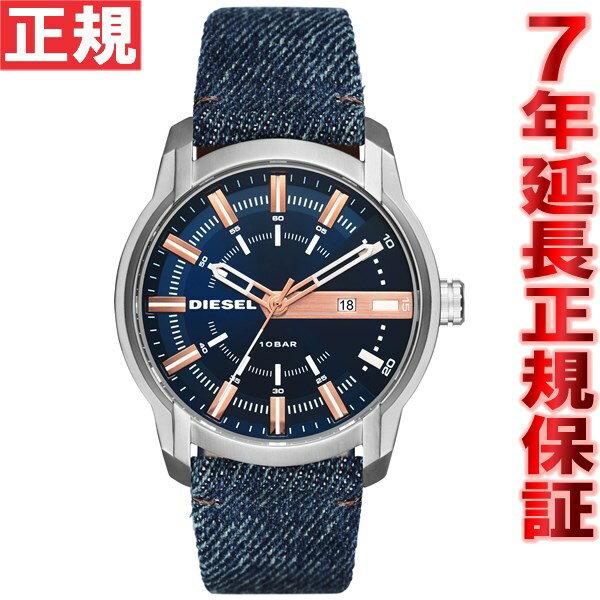 ディーゼル DIESEL 腕時計 メンズ アームバー ARMBAR デニム DZ1769【あす楽対応】【即納可】