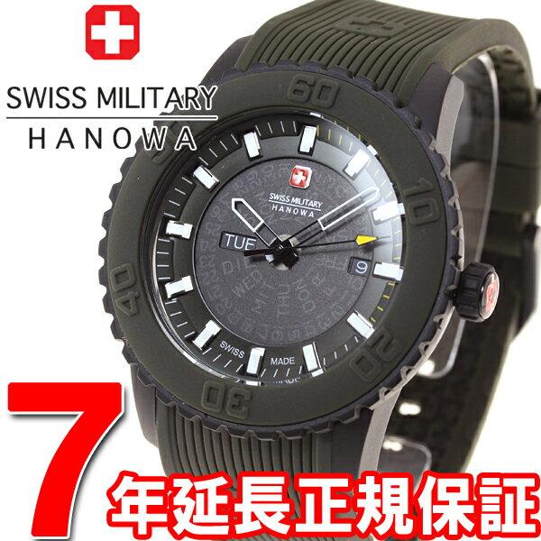 ポイント最大35倍!21日1時59分まで! スイスミリタリー SWISS MILITARY 腕時計 メンズ トゥワイライト TWILIGHT ML418
