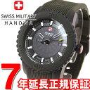 スイスミリタリー SWISS MILITARY 腕時計 メンズ トゥワイライト TWILIGHT ML418【2016 新作】【あす楽対応】【即納可】
