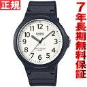 カシオ CASIO スタンダード 限定モデル 腕時計 メンズ ブラック アナログ MW-240-7BJF【2016 新作】