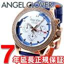 【2000円OFFクーポン!4月24日9時59分まで!】エンジェルクローバー Angel Clover 腕時計 メンズ リュクスマスター LU…