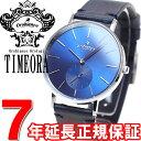 オロビアンコ タイムオラ Orobianco TIMEORA 腕時計 メンズ センプリチタス Semplicitus OR-0061-5【あす楽対応】【即…