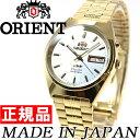オリエント ORIENT 逆輸入モデル 海外モデル 腕時計 メンズ/レディース 自動巻き メカニカル SEM0801HW8【2016 新作】