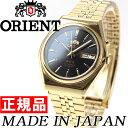 オリエント ORIENT 逆輸入モデル 海外モデル 腕時計 メンズ/レディース 自動巻き メカニカル SEM0B01DB8【あす楽対応】【即納可】