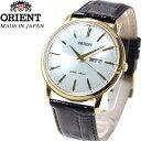 オリエント ORIENT 逆輸入モデル 海外モデル 腕時計 メンズ/レディース クラシックデザイン SUG1R001W6【2016 新作】【あす楽対応】【即納可】