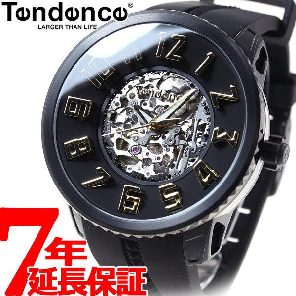 テンデンス Tendence 腕時計 メンズ/レディース 自動巻き スポーツスケルトン SPORT Skeleton TG491005