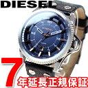 ディーゼル DIESEL 腕時計 メンズ ロールケージ ROLLCAGE DZ1727