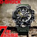 GWG-1000-1A3JF カシオ Gショック マッドマスター CASIO G-SHOCK MUDMASTER 電波 ソーラー 電波時計 腕時計 メンズ アナデジ タフソーラー GWG-1000-1