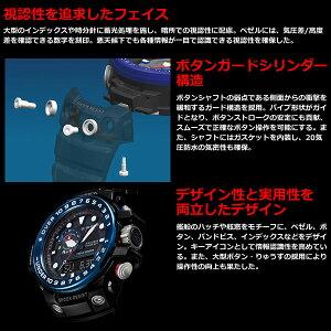 GWN-1000B-1BJFG-SHOCKGショックガルフマスター電波ソーラー電波時計腕時計メンズアナデジタフソーラーGWN-1000B-1BJFブラック