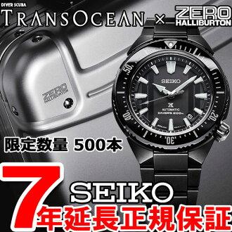 精工专业规格SEIKO PROSPEX穿过大海Zero Halliburton协作限定型号潜水员水下呼吸器自动卷手表人SBDC045