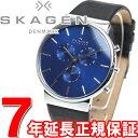 スカーゲン SKAGEN 腕時計 メンズ ANCHER クロノグラフ SKW6105