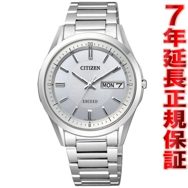 シチズン エクシード CITIZEN EXCEED エコドライブ ソーラー 電波時計 腕時計 メンズ デイデイト AT6030-60A