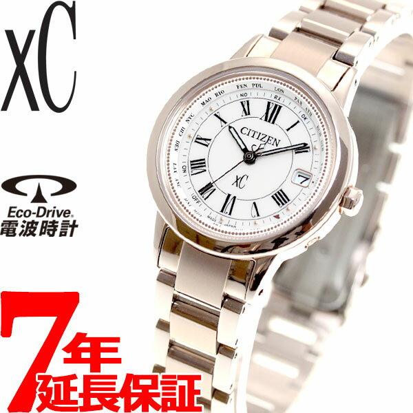 シチズン クロスシー CITIZEN xC エコドライブ 電波時計 腕時計 レディース 「サクラピンク」* EC1144-51W
