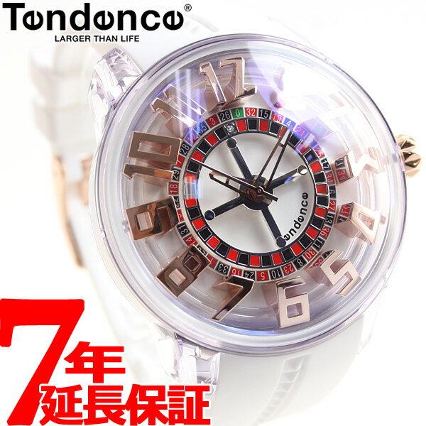 ポイント最大35倍!21日1時59分まで! テンデンス Tendence 腕時計 メンズ/レディース キングドーム King Dome TY023003