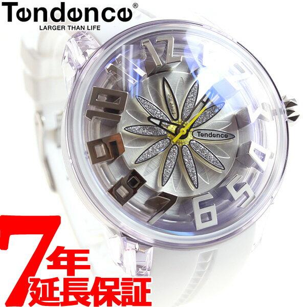 テンデンス Tendence 腕時計 メンズ/レディース キングドーム King Dome TY023004【あす楽対応】【即納可】